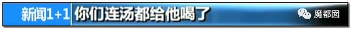 """震怒全网!云南导游骂游客""""你孩子没死就得购物""""引发爆议!159"""