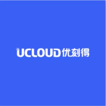 UCloud云计算