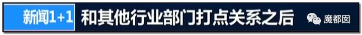 """震怒全网!云南导游骂游客""""你孩子没死就得购物""""引发爆议!166"""