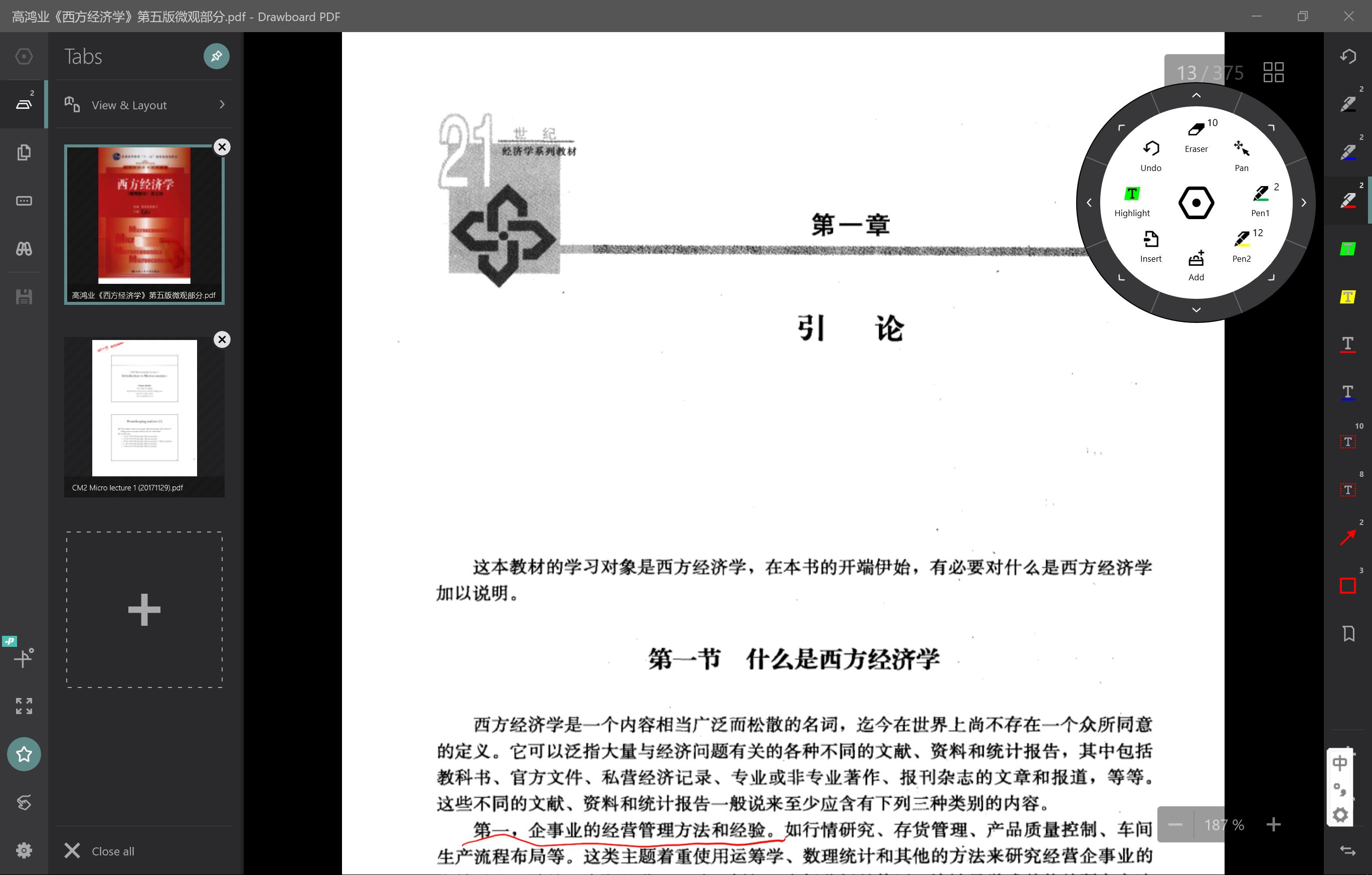 drawboard pdf surface book 2