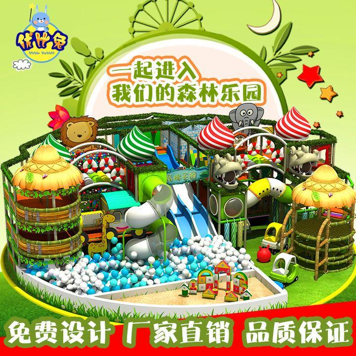 阳泉儿童乐园厂商 加盟资讯 游乐设备第2张