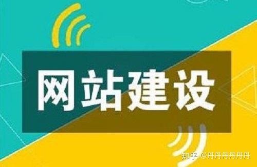 深圳网站建设有哪些流程