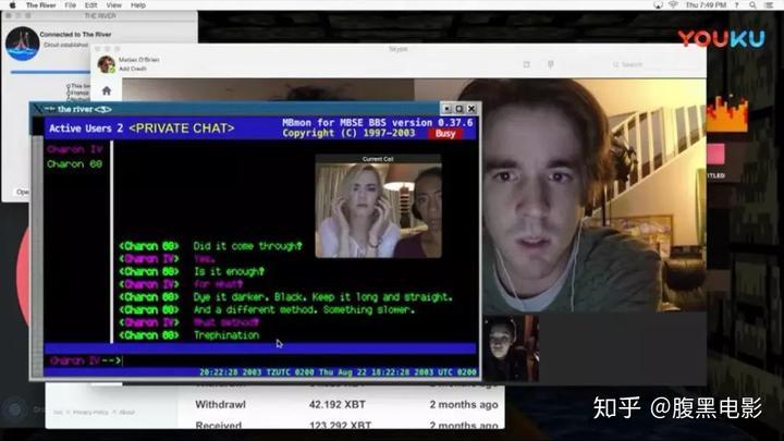 暗网视频_如何评价电影《解除好友2:暗网》?