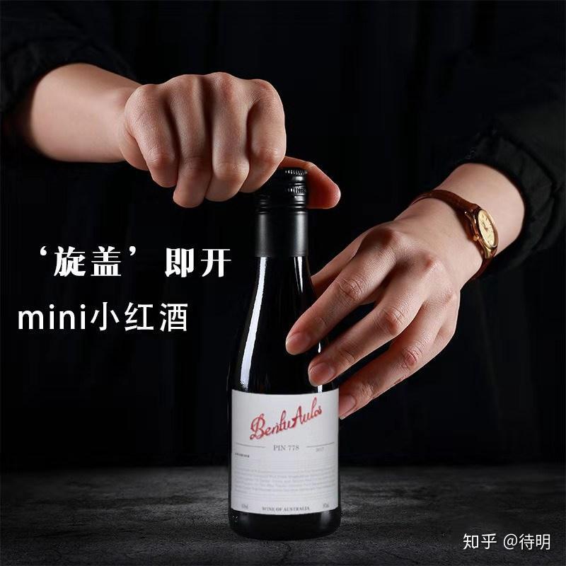请问在哪里能买到 187毫升正品进口红酒?最好