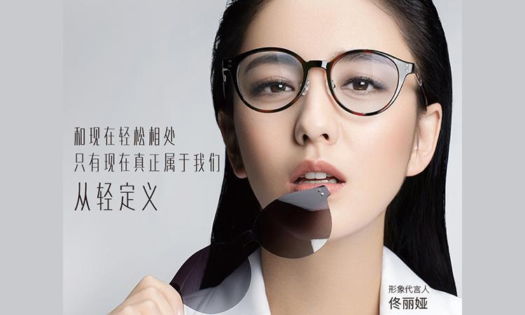 眼镜行业都有哪些不为人知的陷阱