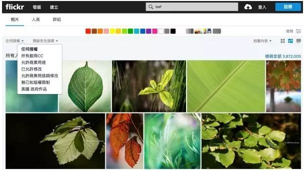 国外 网站:国外有哪些优秀的图片下载网站?-U9SEO