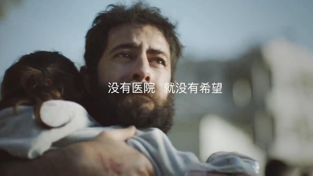 戛纳获奖公益广告《希望》:从哪里看出大师手笔?