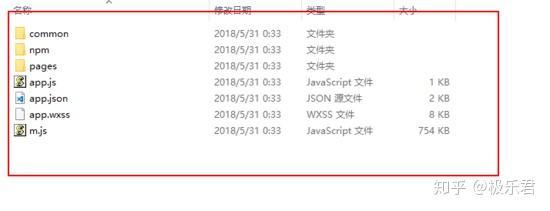 什么网站可以下载小程序源码_网站源码小偷程序 (https://www.oilcn.net.cn/) 综合教程 第14张