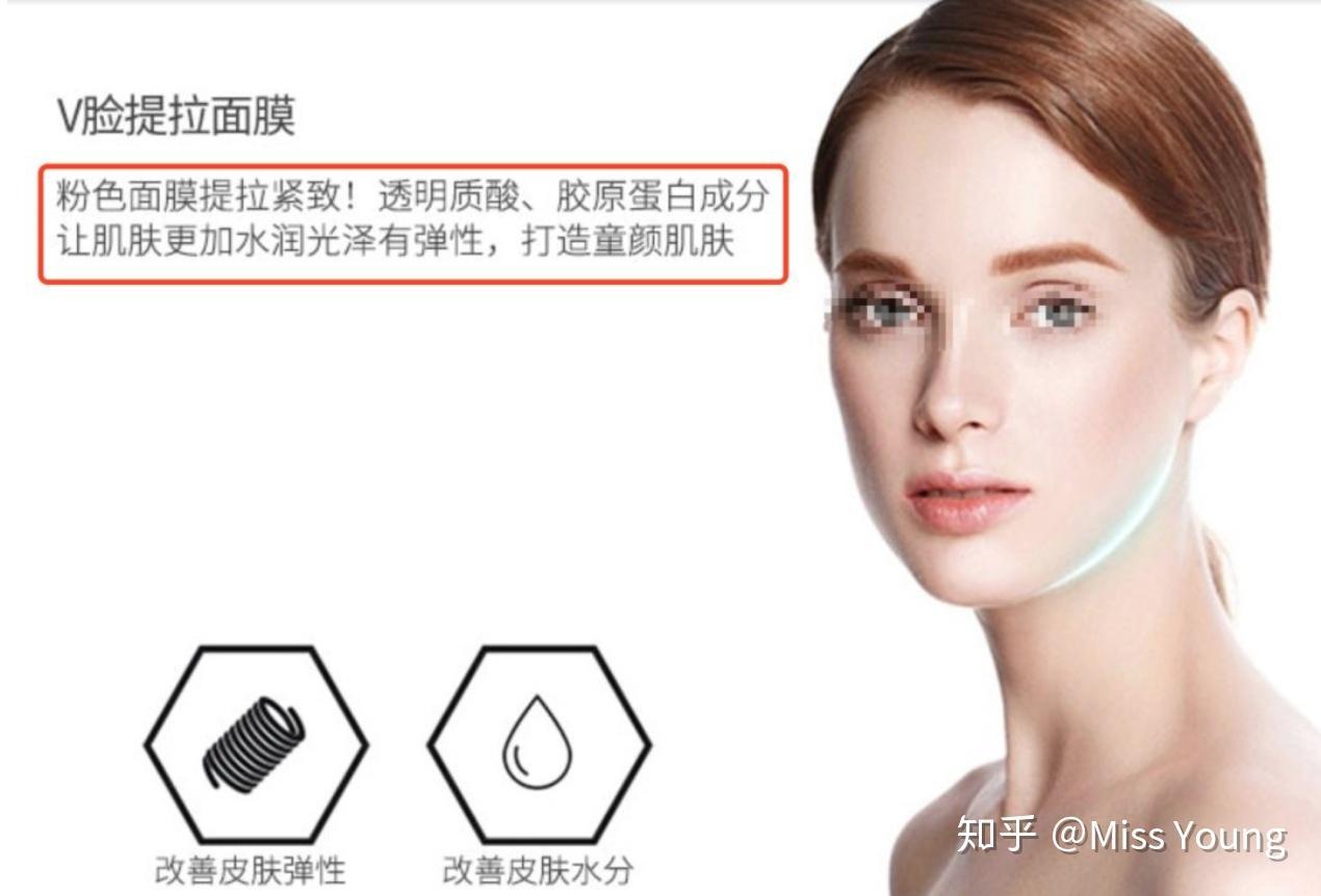 什么瘦脸产品有效_瘦脸面膜的原理是什么?实际真的有效果吗? - 知乎