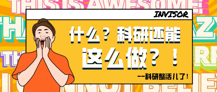 【心理 X 财经专业】 在资本家眼中你不是韭菜,而是肥羊!——儒家文化助长羊群效应!!
