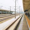 个人一些有关铁路方面的小文章