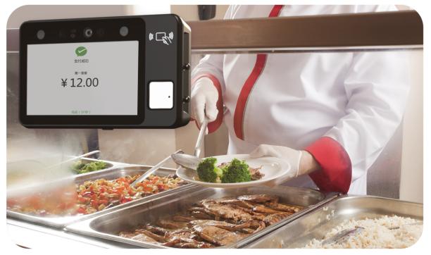 """""""6""""出奇计 联迪商用首款智能团餐机AECR F6面市"""