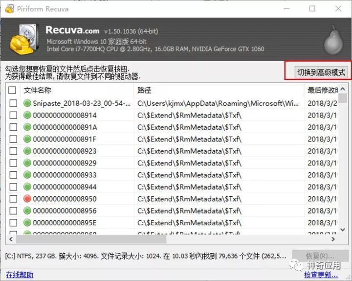 v2-2c4db848765eb991279427deac88009d_b.jpg