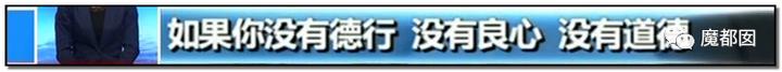 """震怒全网!云南导游骂游客""""你孩子没死就得购物""""引发爆议!129"""