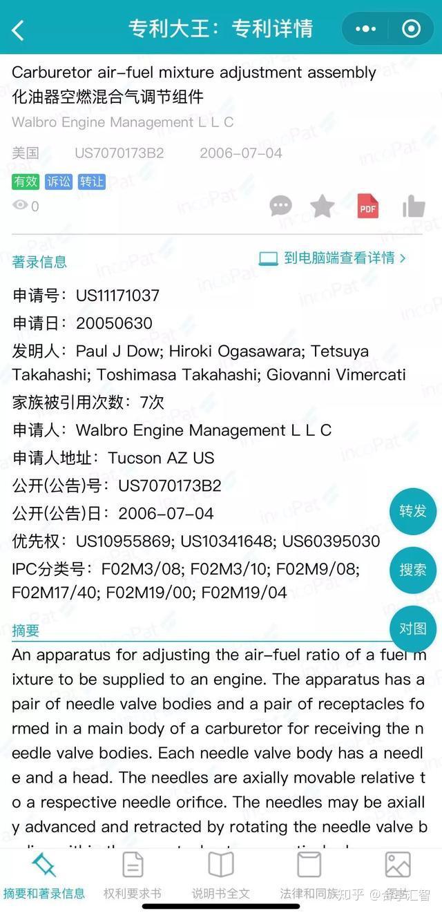 美国ITC发布对涉华化油器及包含化油器的产品的337部分终裁- 知乎