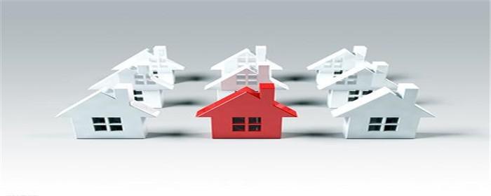 苏州房屋房产抵押贷款办理流程?选哪个贷款中介公司好?