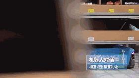 备战双十一的菜鸟物流智慧仓宣布使用机器人仓群、京东无人仓和苏宁云仓的智慧物流
