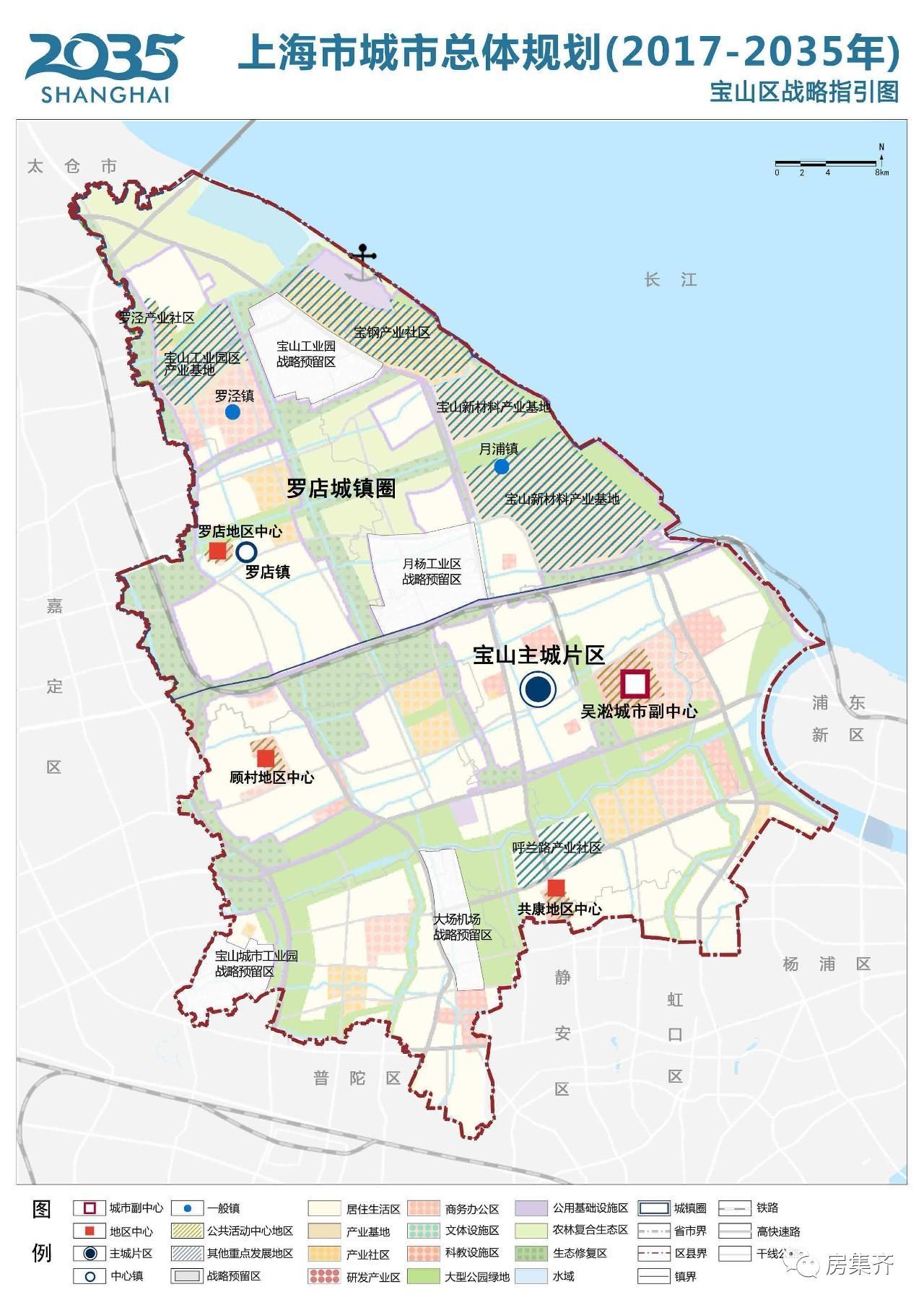 上海市浦东区_如何看待国务院批复《上海市城市总体规划(2017—2035年 ...