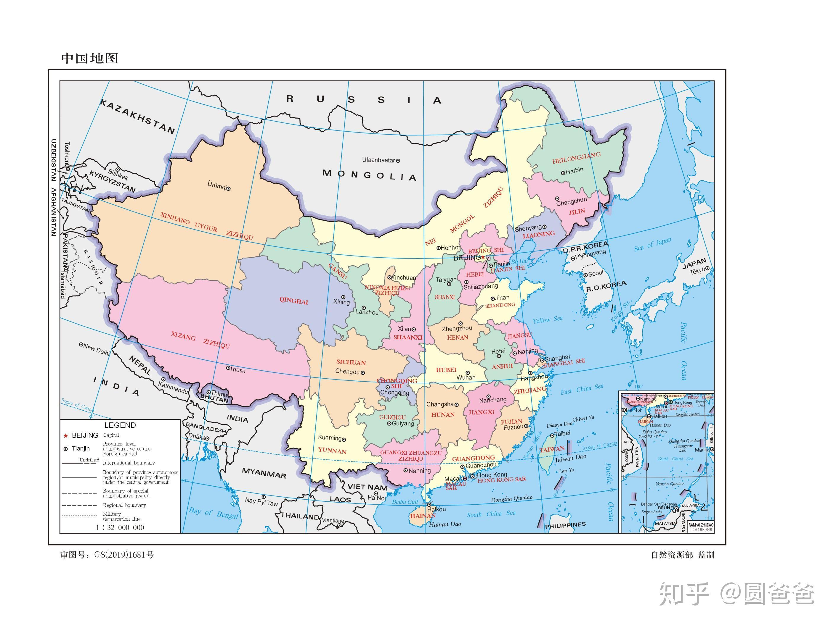 北京在中国地图_新版国家标准地图上线,一点都不能错!你要的地图全在这里了 ...