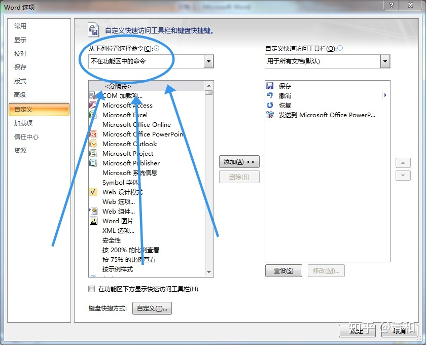 ppt大纲不显示图片_PPT幻灯片(从大纲)打开word,PPT为什么无法打开此种文件类型 ...