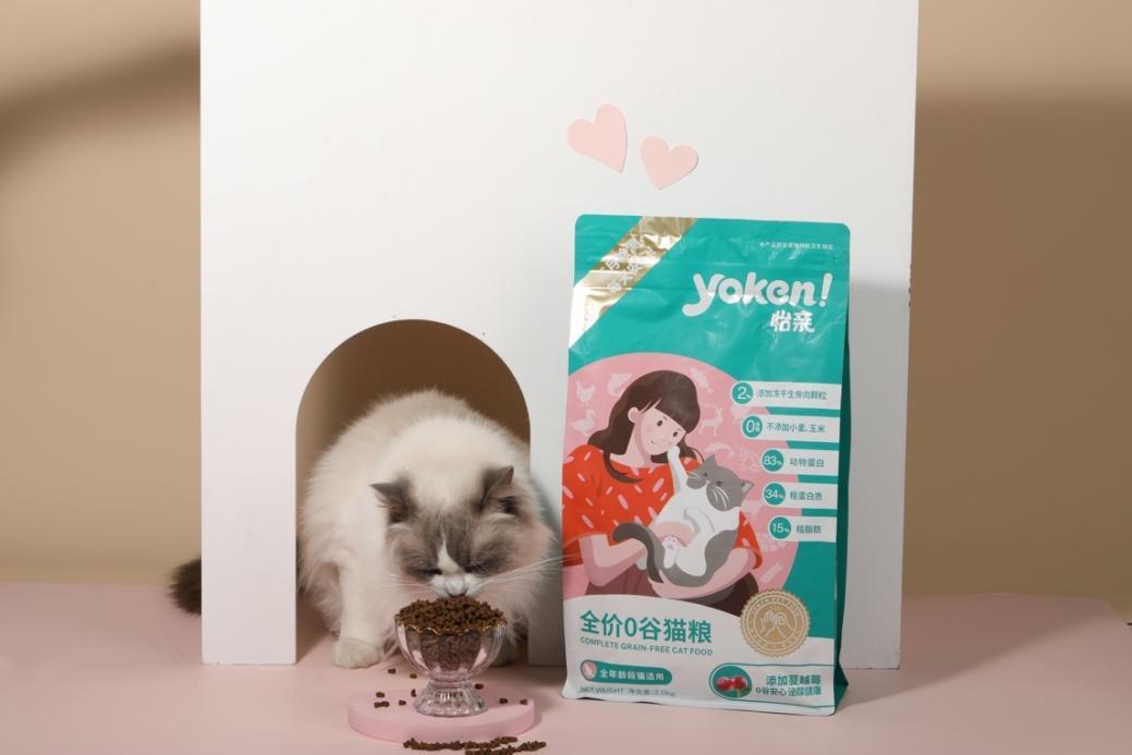 怡亲猫粮好不好0谷安心猫粮上市,无谷猫粮给出安心喂养新选择!