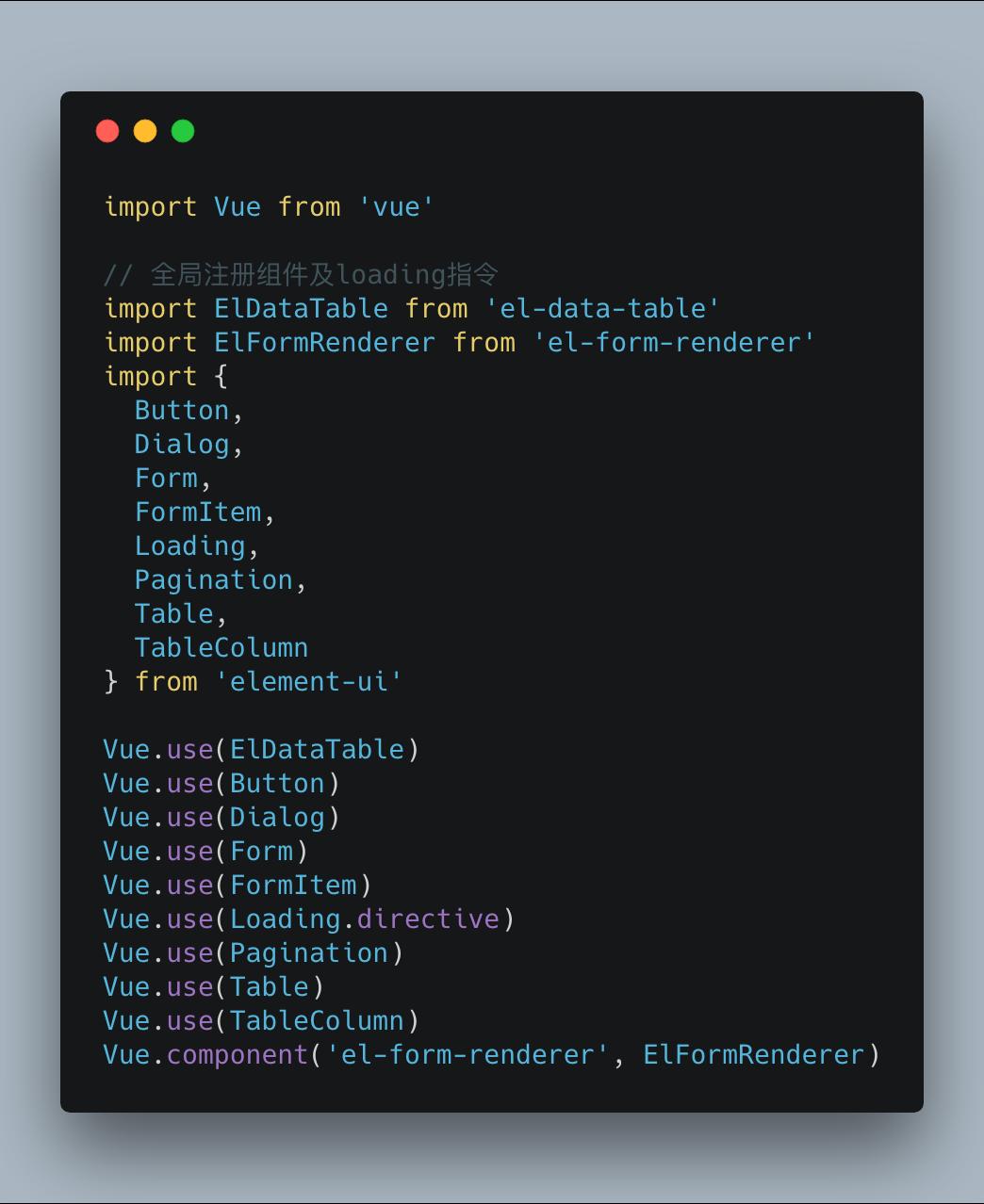 el-data-table, 让CRUD更简单👏