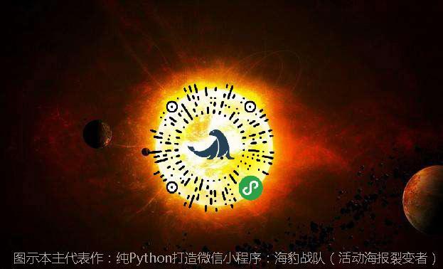 Python数据分析及可视化实例之个股走势预测(26)