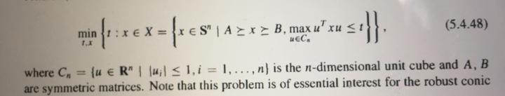 凸優化和非凸優化  程式前沿