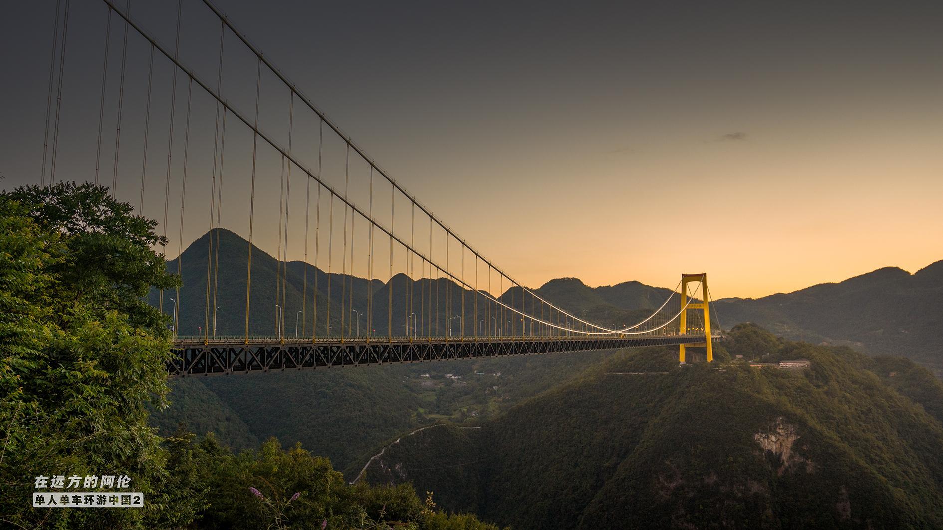 令世界惊艳的超级工程,四渡河大桥