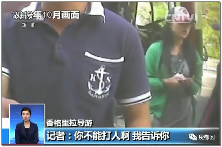"""震怒全网!云南导游骂游客""""你孩子没死就得购物""""引发爆议!122"""