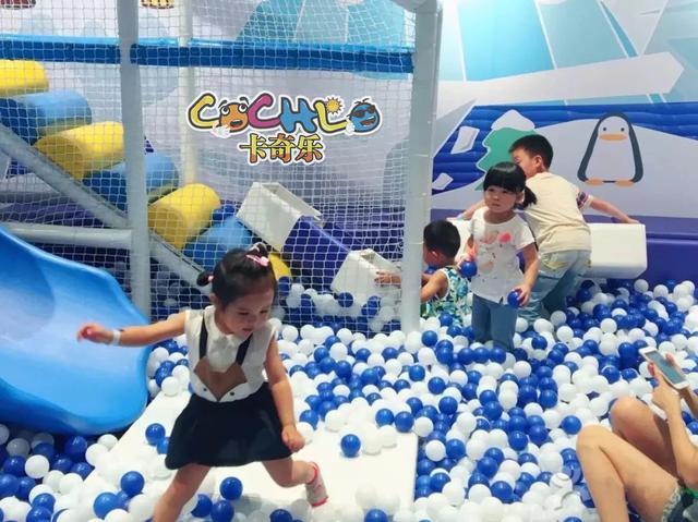张掖儿童乐园设备加盟店 加盟资讯 游乐设备第3张