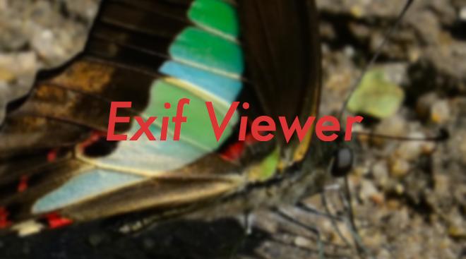 Exif Viewer 全方位掌控你的照片信息 - iOS
