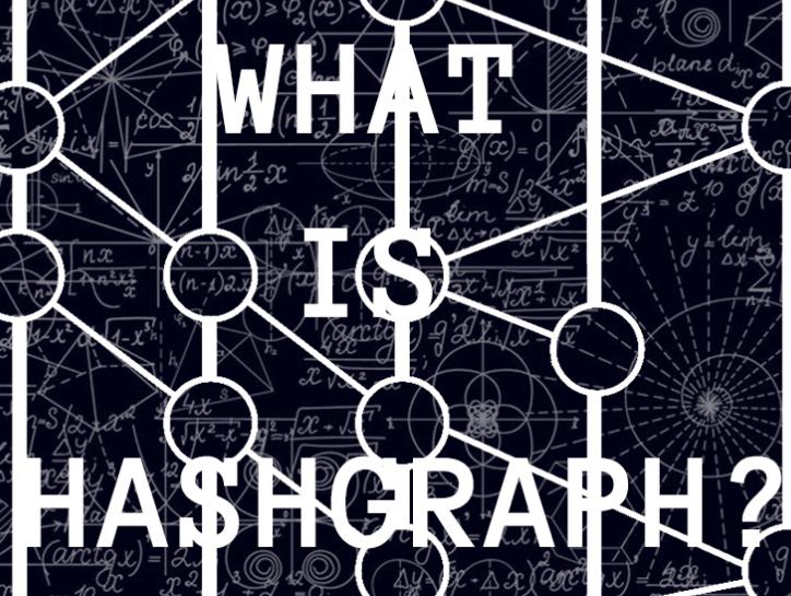 未来的分布式账本技术:不是区块链,是哈希图?