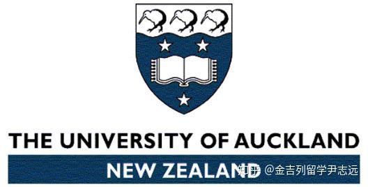 奥克兰大学-新西兰的Top1