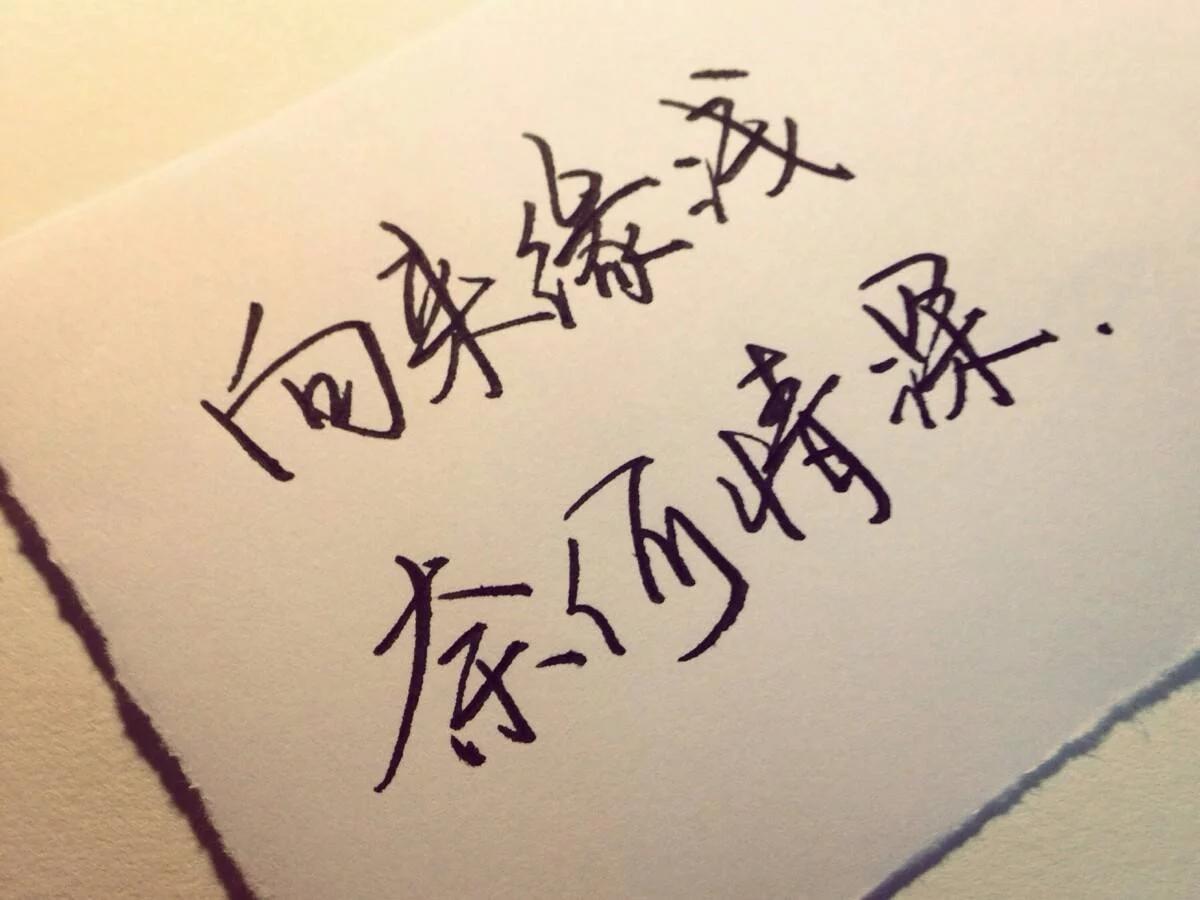 最感动的一句话_世界上最感动人的一句话是啥