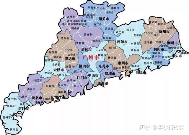 广东 gdp 2019_14省份公布前三季度GDP 京沪人均可支配收入超5万