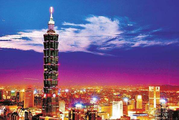 """""""金控""""发展与监管的台湾经验"""