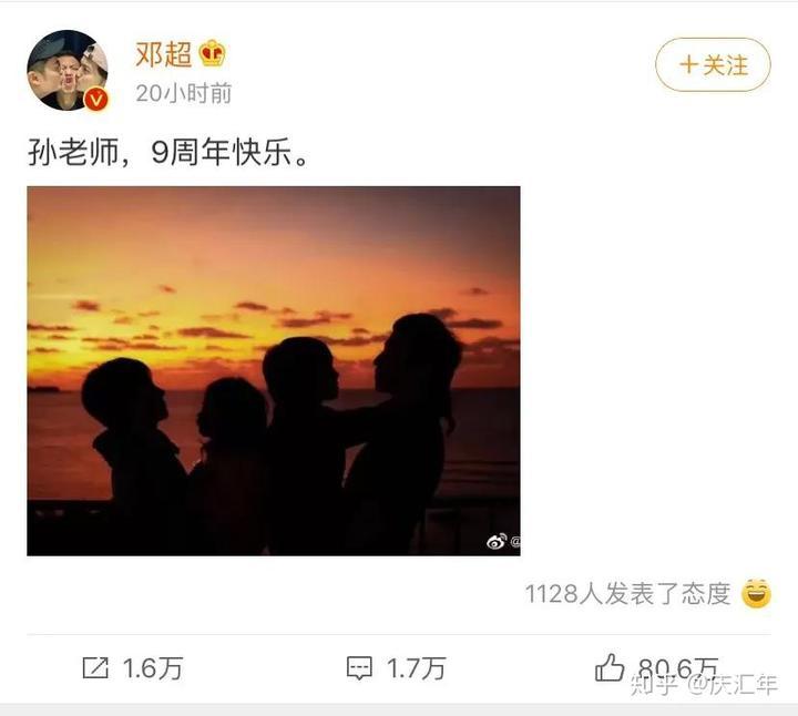 结婚9周年邓超发了张相片,80万网友艳羡炸了,孙俪却说:闭嘴吧你!