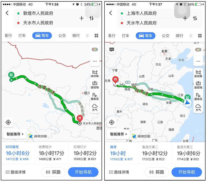 「甘肃神秘事件揭密」未解之谜的中国神秘事件全揭秘 中国之谜大全有哪些