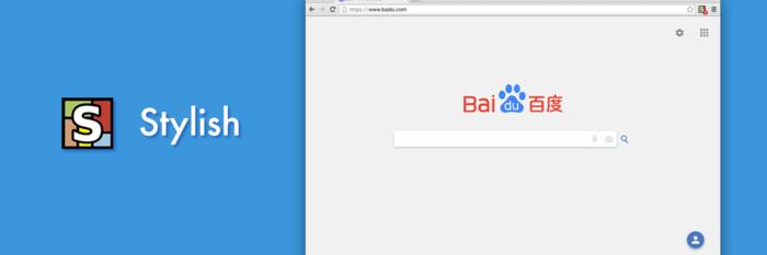 不喜欢某个网站的样子?用这款美化神器给它一键「换肤」