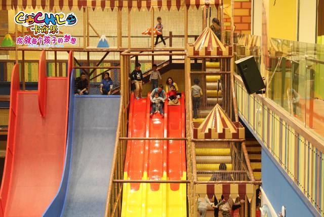 晋城开儿童乐园要多少钱? 加盟资讯 游乐设备第5张