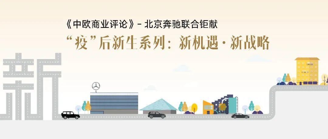 王赛对话朱武祥: 数字时代的商业模式升级