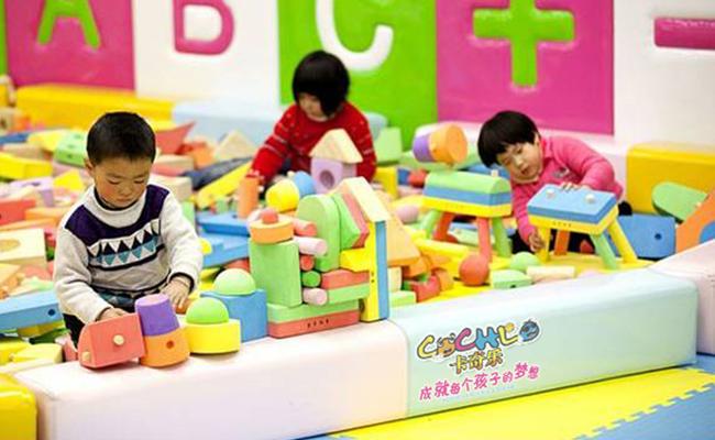 儿童乐园开业的宣传推广方式有哪些? 加盟资讯 游乐设备第1张