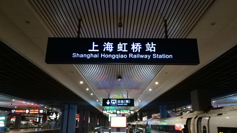 """从选择合适车站乘车的角度来谈如何""""正确""""乘坐动车组列车"""
