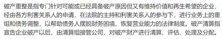 计划控股台积电、收购联发科的清华紫光,要破产了?