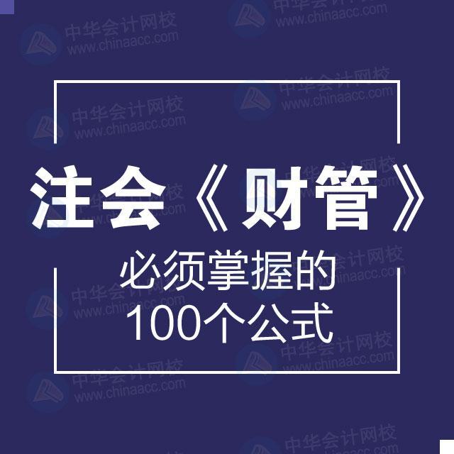 融资 - Magazine cover