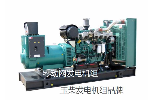 陆川玉柴发电机组怎么样?耐用吗?看陆川玉柴发电机组厂家视频