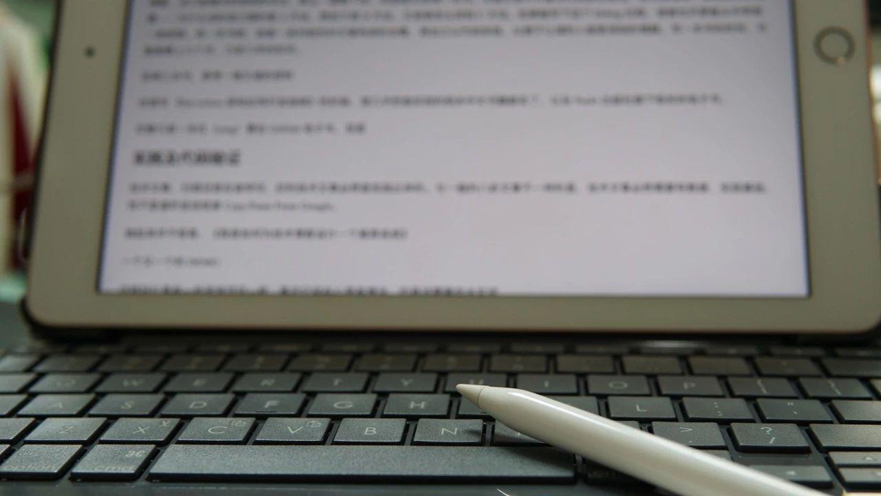 写一篇好的技术文章有多难?