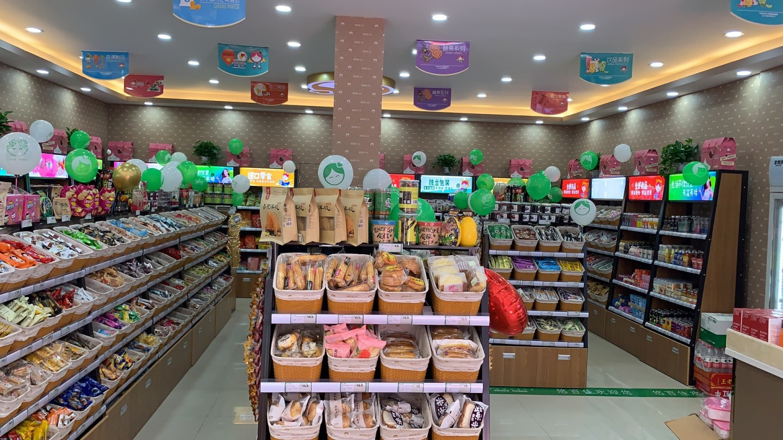 0经验创业开个休闲零食店怎么做呢?