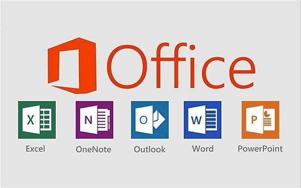好用的office軟件